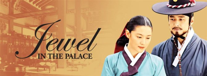 An Unforgettable Scene – Dae Jang Geum AKA Jewel in the Palace